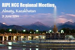 Almaty web banner