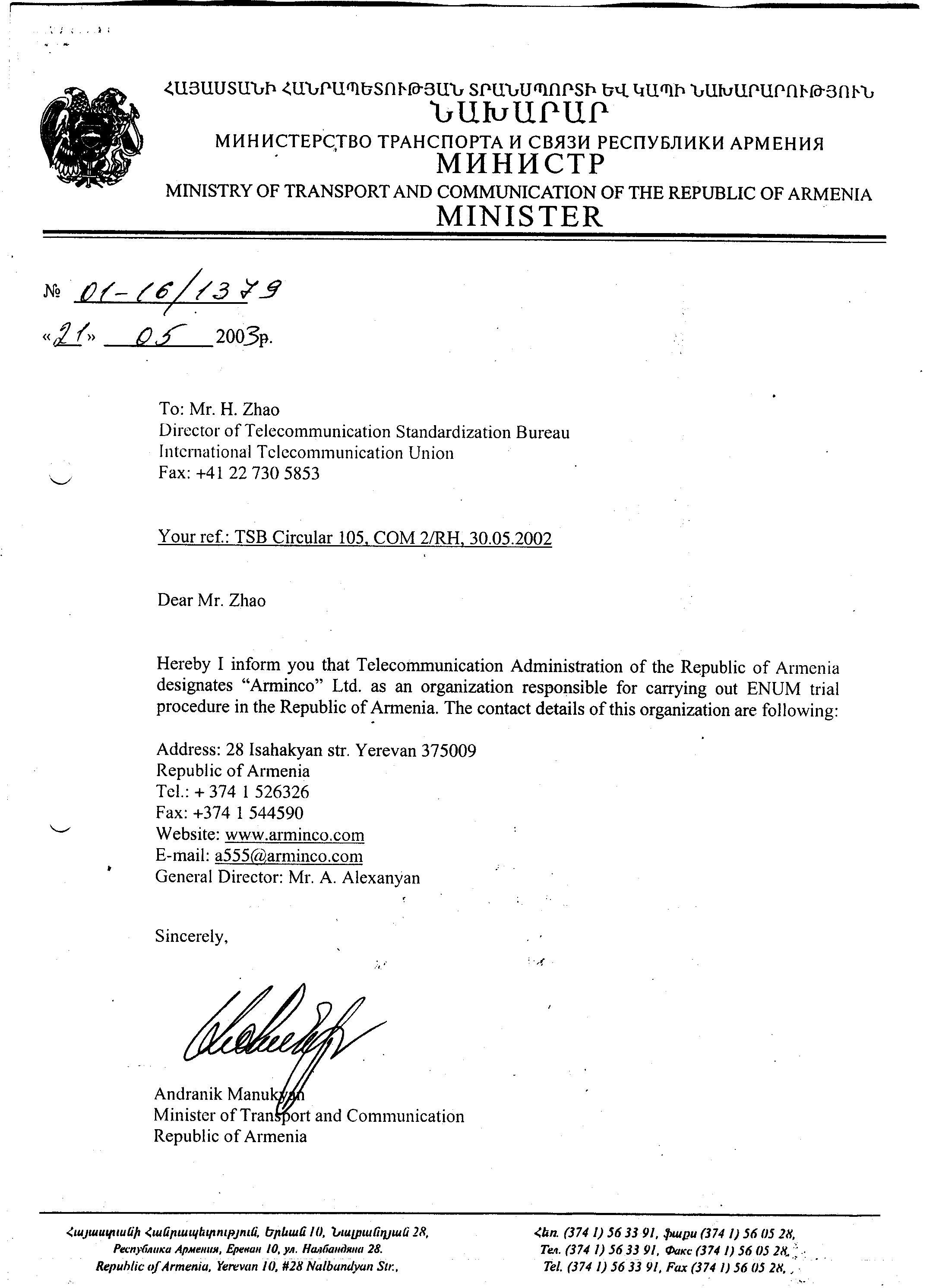 request for delegation of 473e164arpa zone Armenia – Delegation Letter